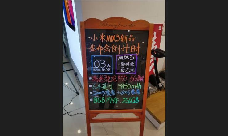 Domniemana specyfikacja Xiaomi Mi Mix 3 z chińskiego sklepiku