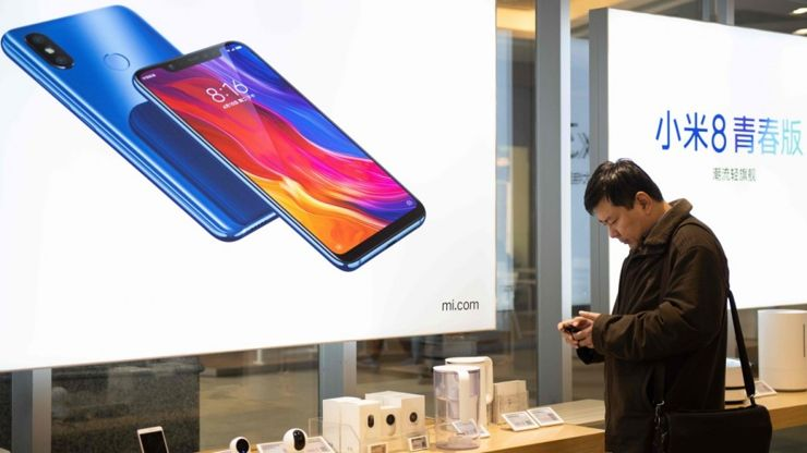 Xiaomi kończy wsparcie dla starszych modeli
