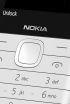 Four new Nokias - and something else