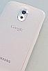 Galaxy Nexus w bieli