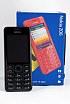 Nokia 206: Powrót do przeszłości?