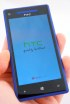 HTC Windows Phone 8X: trochę niedoceniony