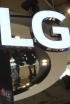 MWC 2015: LG - flagowiec G Flex2 i coś ze średniej półki