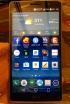 LG G4 Note, czy może raczej LG G4?