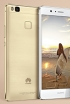 Huawei G9 Lite and MediaPad M2 7.0 debut in China