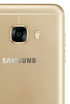 Samsung Galaxy C5 in the photos