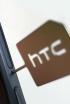 Drugi Nexus od HTC odkrywa karty