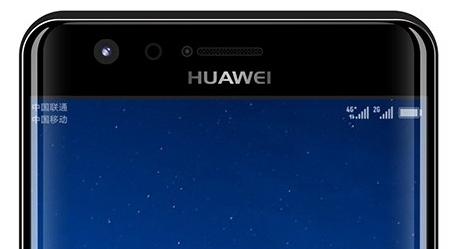 Huawei P10 w wersji zakrzywionej