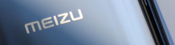 Meizu X
