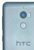 HTC One X10: zdjęcie i specyfikacja