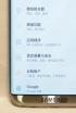 Samsung Galaxy S8 zadebiutuje jednak na MWC?