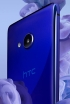 HTC U Play enhances the offer of the HTC U series