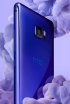HTC U Ultra presented officially