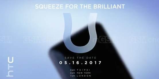 Zapowiedź premiery HTC U