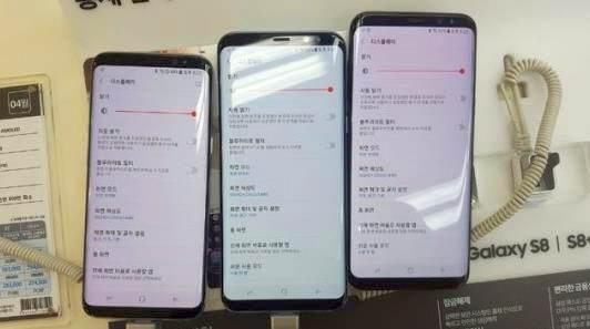 Zaczerwienione ekrany Galaxy S8