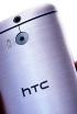 HTC powróci do podwójnych aparatów