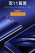 Xiaomi  Mi 6 w nowej, tańszej wersji
