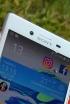 Sony Xperia ZG Compact - tajemnica z Geekbench