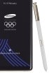 Samsung Galaxy Note8 in the Olympic edition