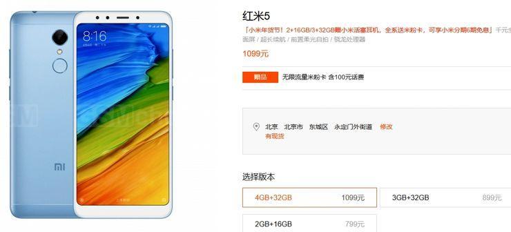 Xiaomi Redmi 5 im Firmenladen