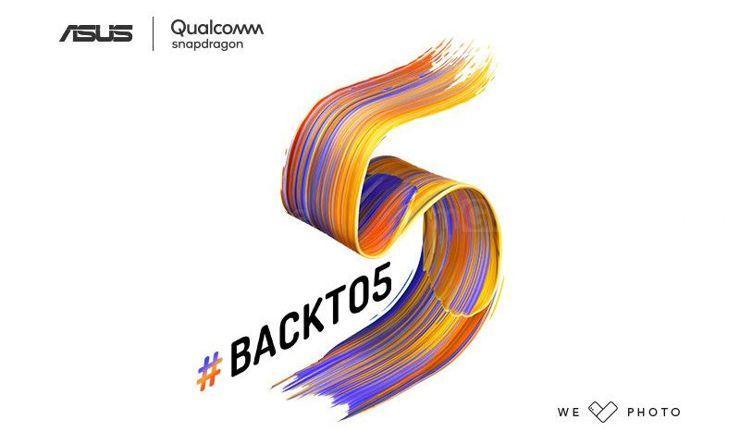 Offizielles Logo und Hashtag Zenfone 5