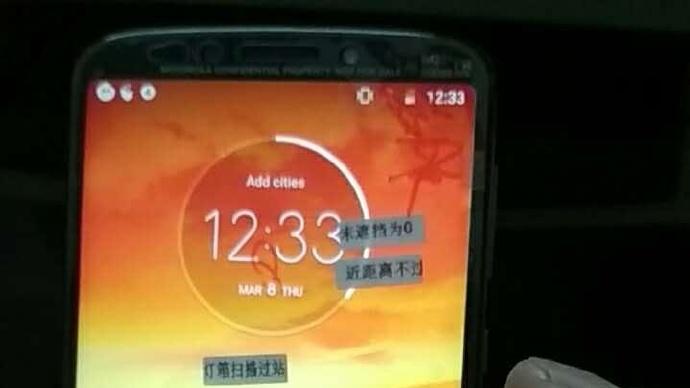 Nieoficjalne zdjęcie modelu Moto E5 Plus