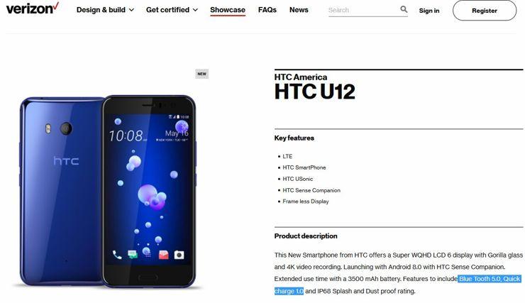 Miejsce dla HTC U12 na stronie Verizonu