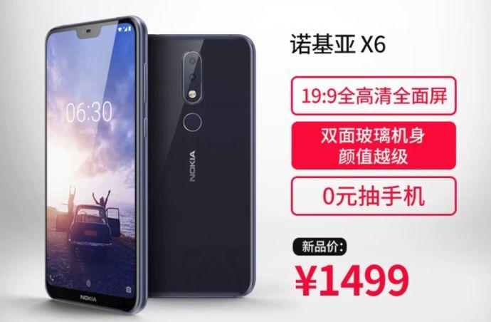 Nokia X6 w sklepie Suning