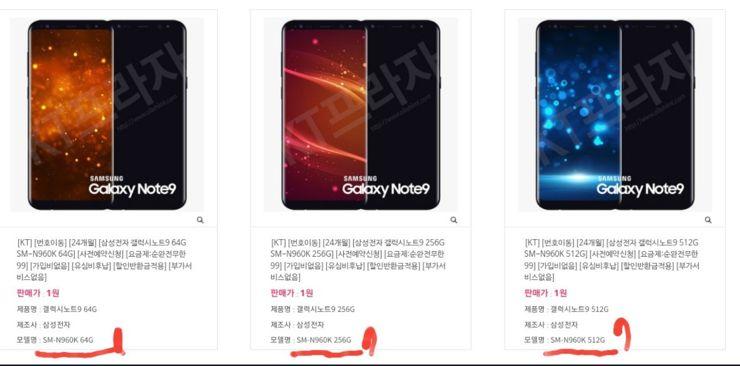 Dowody na to, że planowana jest specjalna wersja Galaxy Note 9