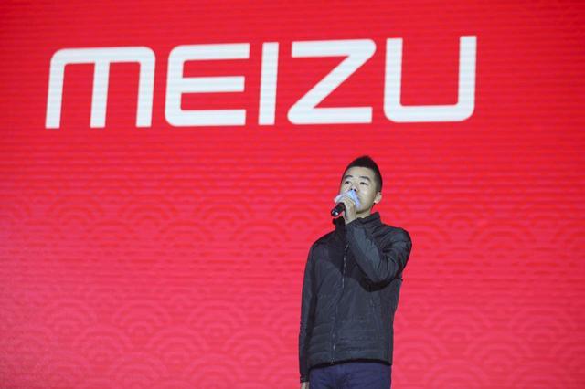 Szef Meizu poinformował o planowanym modelu X8