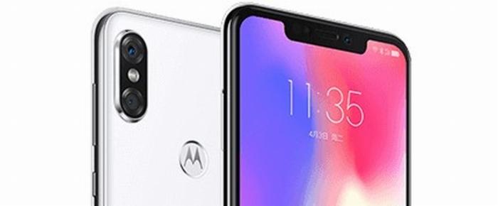 Motorola P - znamy wygląd nowej serii smartfonów