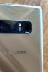 Samsung z samonaprawialną obudową?