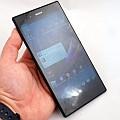 Piękno tkwi w wielkości - Sony Xperia Z Ultra