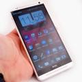 Większy, ale czy lepszy? - HTC One Max