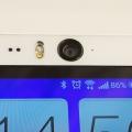 HTC Desire Eye - Ma oko na wszystko