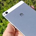 Huawei P8 - W drodze do perfekcji - z TalkBandem na ręku!