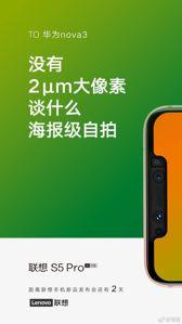 Grafiki promocyjne Lenovo