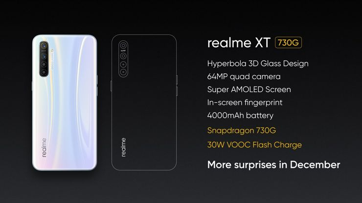 The announcement of Realme XT 730G