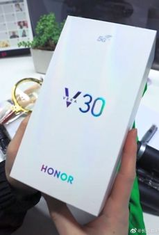 Teasers and packaging of Honor V30 5G