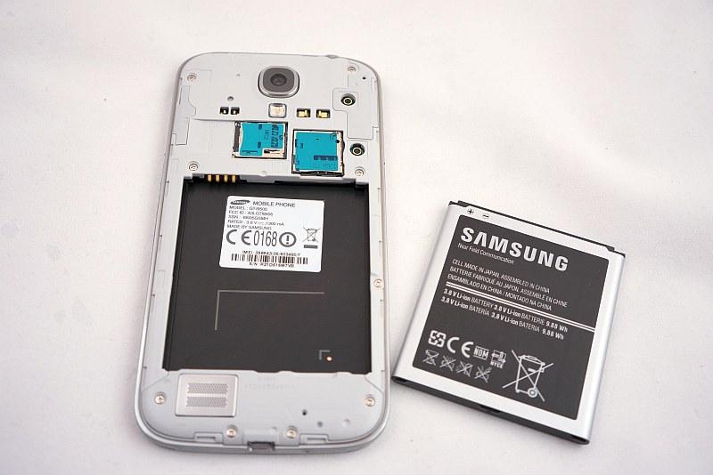 Odpakowalem Samsunga Galaxy S4 Mgsm Pl