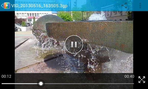 Alcatel One Touch Star 6010D - odtwarzacz wideo