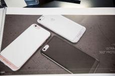 Katalog pokrowców na iPhone 7
