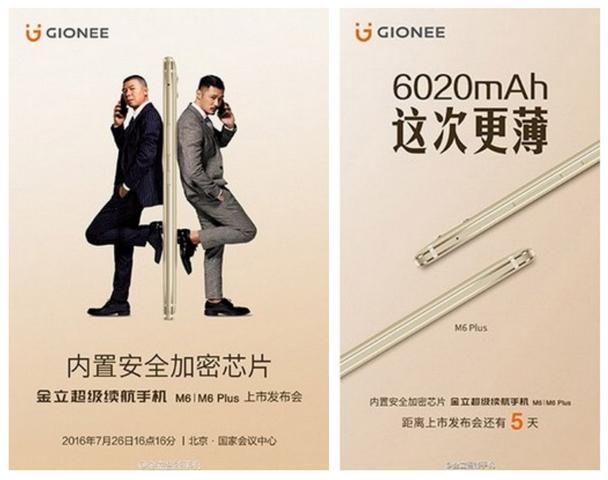 ទើបតែបានជួបមួយ ស្មាតហ្វូនរបស់ចិន Gionee M6 Plus មានកម្លាំងថ្មដល់ 6020mAh