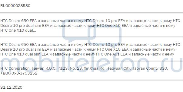 Fragmenty rosyjskich dokumentów certyfikacyjnych