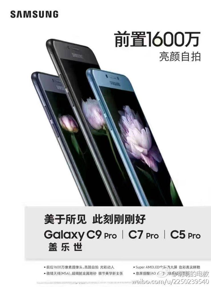 Trzy smartfony z rodziny C Pro