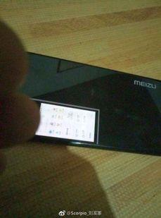 Meizu Pro 7 na żywo