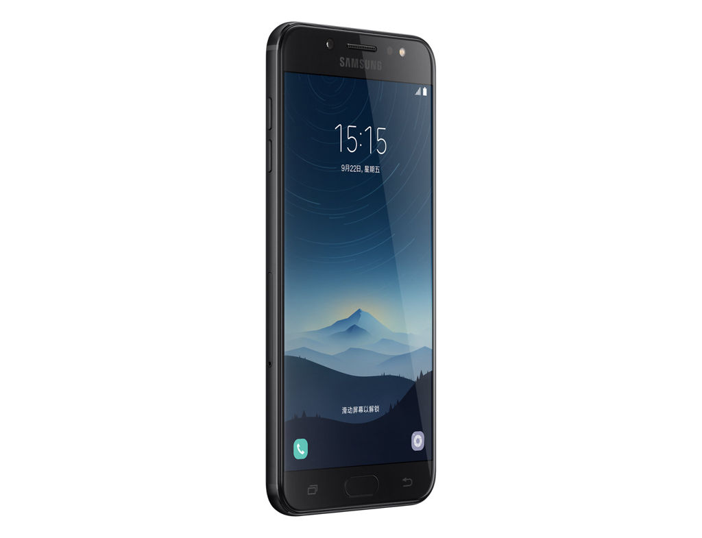 samsung in china Samsung mobile china samsung is a market leader in providing quality communication medium to the world it is basically a finnish multinational which manufactures featured mobile phone to high end smartphone devices and has converged electronics to communication industry.