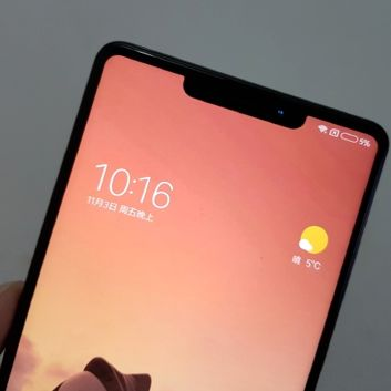 This is how Xiaomi Mi Mix 2s may look like