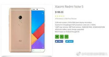 Xiaomi Redmi Note 5 na renderze i w cenniku