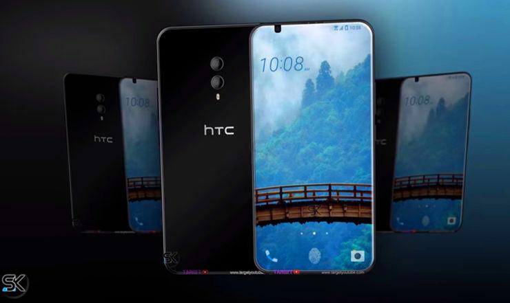 Przewidywany wygląd HTC U12